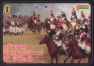 105 French Cuirassiers in Attack
