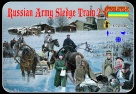 136 Napoleonic - Russian Army Train 2