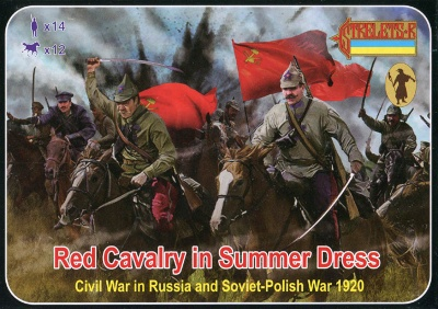 164 - Russian Civil War Red Cavalry in Summer Dress