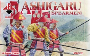 72007Ashigaru (Spearmen)