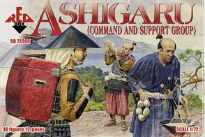 72008Ashigaru (Command and Support Group)