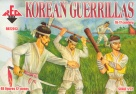 72013  Korean Guerrillas