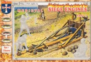 72015 Medieval Siege Engines Part 1
