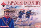 72020	Boxer Rebellion Japanese Infantry