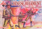 72032	Boxer Rebellion Chinese Regiment