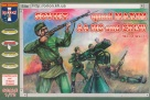 72037 WWII Soviet Quad Maxim AA MG and Crew
