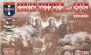 72046        WWII Soviet tankmen and crew  1939-1942