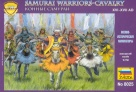 8025Samurai Warriors - Cavalry