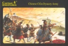 H004  Ch'in Dynasty Army