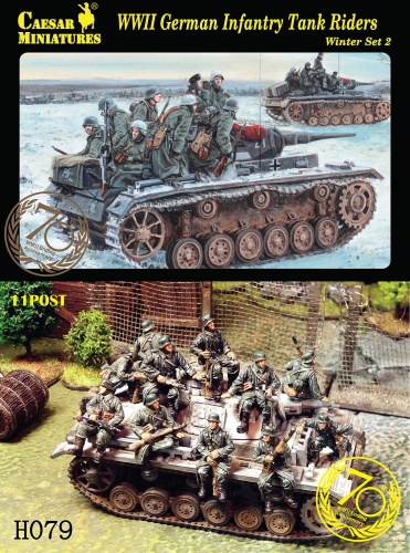 H079 WWII German Infantry Tank Riders Winter( Set 2)