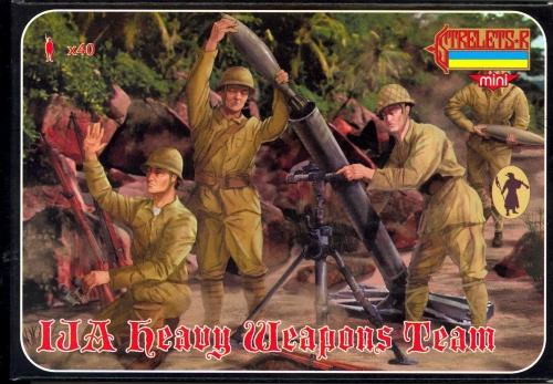 M121 Imperial Japanese Army Heavy Weapons