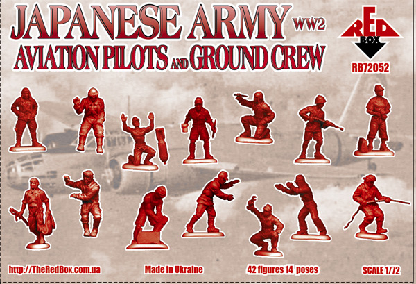 Новинки Orion/Red box/Dark/Light Alliance RB72052-WW2-Japanese-Army-Aviation-Pilots-and-Ground-Crew-extra-big-2627-627