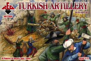 RB72066        Turkish Artillery  16th century