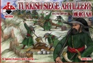 RB72070  Turkish Siege Artillery  16-17th century. Mortar