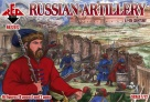 RB72072  Russian Artillery 17th century