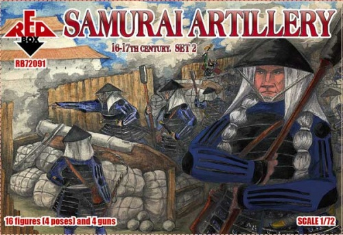 RB72091 Samurai Artillery  16-17th century set 2