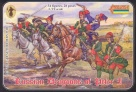 Russian Dragoons of Peter I