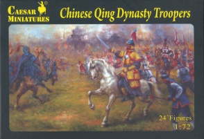 SETH 033 Chinese Qing Dynasty Troopers