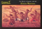 Set H008  Hittite Warriors