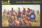 Set H065  Greek Warriors (Hoplites)