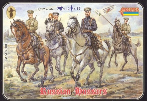 WWI 076 Russian Hussars