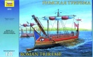ZVEZDA 8515 #Roman Trireme Ship -- 1/72 Scale -- Plastic Model Military Ship