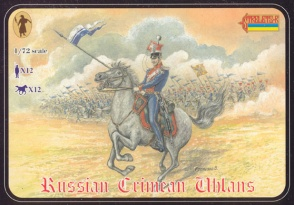 061 Crimean Russian Uhlans