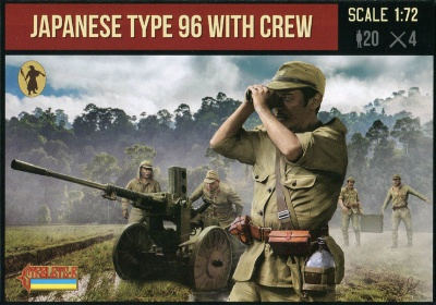 139 - WWII Japanese Type 96 AA/AT Gun