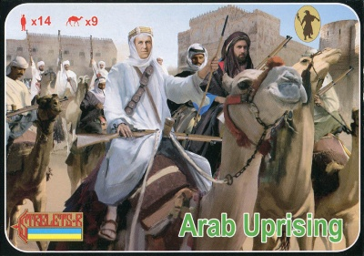 172 WWI Arab Uprising Arab Camel Riders