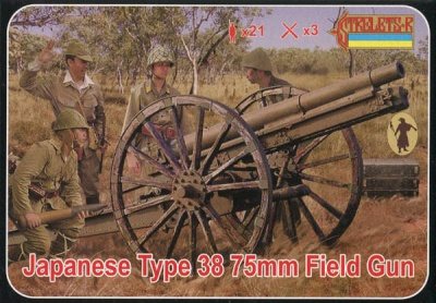 176 WWII Japanese Type 38 75mm Field Gun