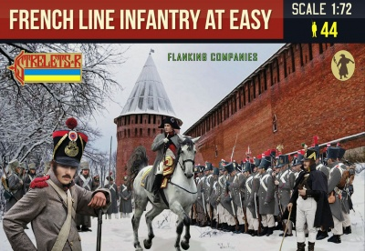 225 French Line Infantry at Ease in Winter Dress (Flanking Companies) Napoleonic