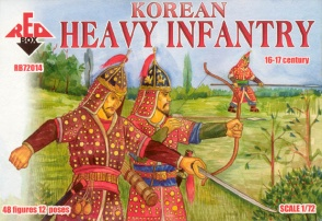 72014  Korean Heavy Infantry