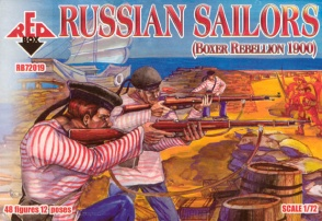 72019	Boxer Rebellion Russian Sailors