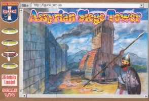 72023	Assyrian Siege Tower