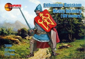 72066 Lithunian-Russiam heavy infantry XV