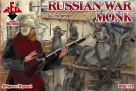 72086 - Russian Warrior Monks 16-17th century