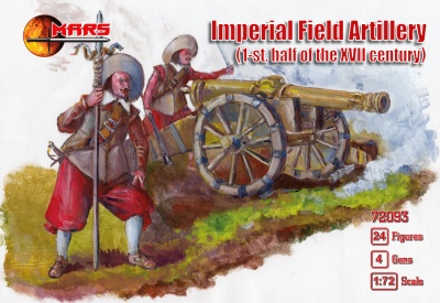 72093  Imperial field artillery  1 half of the 17th century