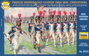 8030ZS FRENCH IMPERIAL OLD GUARDS