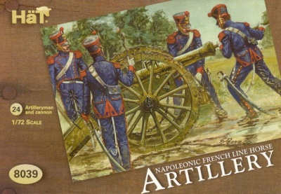 8039  Napoleonic French Line Horse Artillery