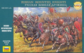 8039 Russian Mounted Knights