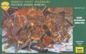 8062 Medieval Russian Foot Warriors