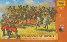 "8072ZS DRAGOONS OF PETER I ""THE GREAT"""