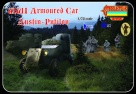 A011 WWI Armoured Car Austin-Putilov W/ soldiers
