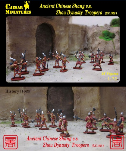H029 Ancient Chinese Shang v.s.Zhou Dynasty  Troopers