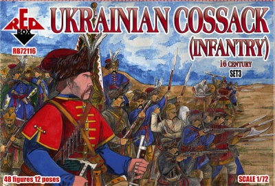 RB72116    Ukrainian cossack infantry. 16 cent. Set 3