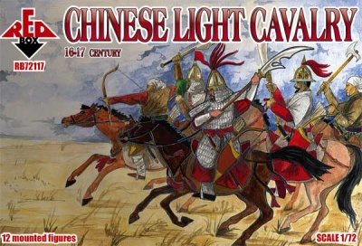RB72117        Chinese  Light Cavalry 16-17 cent.