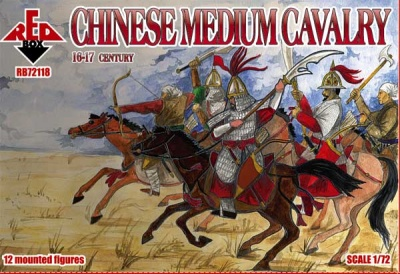 RB72118        Chinese Medium Cavalry 16-17 cent