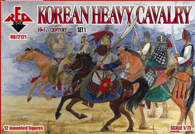 RB72121        Korean Heavy Cavalry 16-17 cent. Set 1