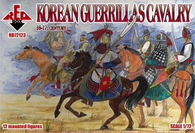 RB72123        Korean Guerrillas Cavalry 16-17 cent