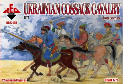 RB72125  Ukrainian Сossack Cavalry. 16 cent. Set 1